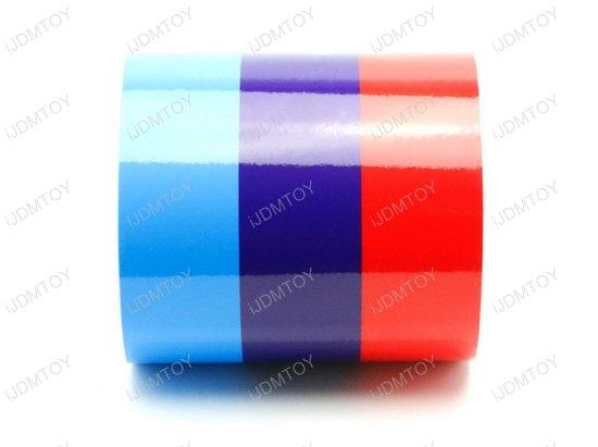 3 Color Hood Strap