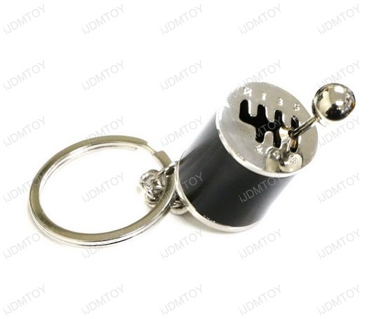 License Plate Scanner >> (1) Chrome Finish Gear Box Shifter Key Chain Fob Ring ...