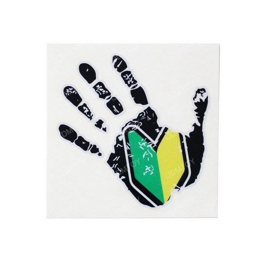 Wakaba Handprint Sticker