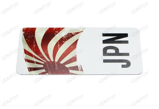 JDM JPN Rear Bumper Trunk Badge