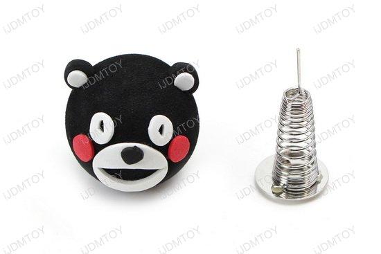 Antenna Topper