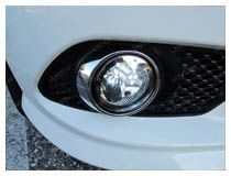 LED Fog Lights Installation Guide