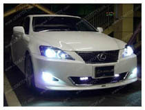 HID Xenon Lights Installation Guide