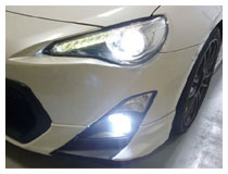 HID Projector Fog Lights Installation Guide