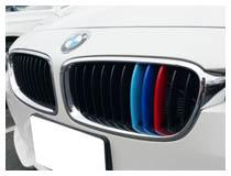 BMW Accessories & Gadgets
